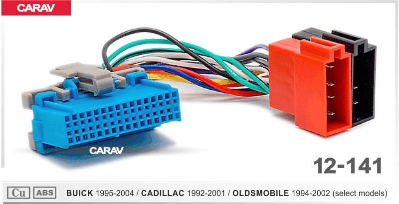 CARAV 12-141