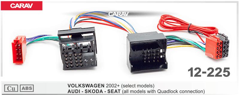 CARAV 12-225