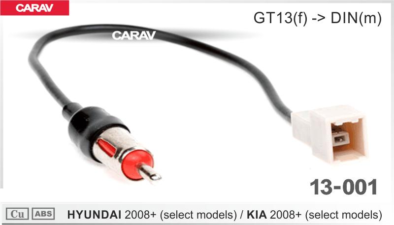 CARAV 13-001